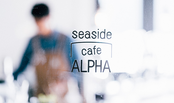 seaside cafe ALPHA